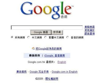 google_where1