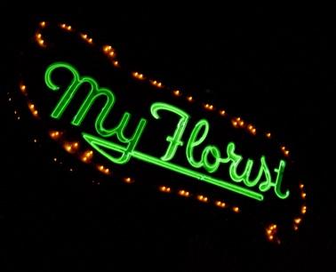 my-florist
