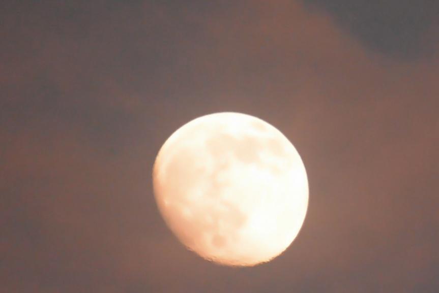 Moon 7.9.14